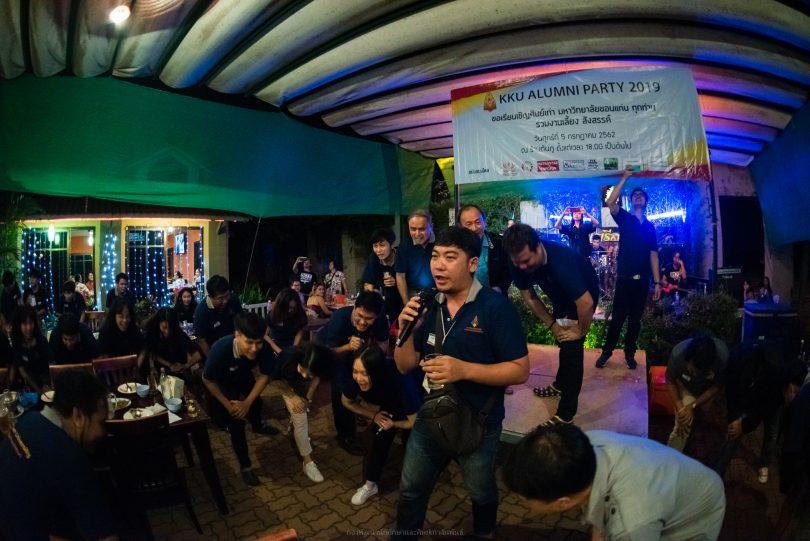 """""""KKU ALUMNI PARTY 2019"""" in Prajinburi"""