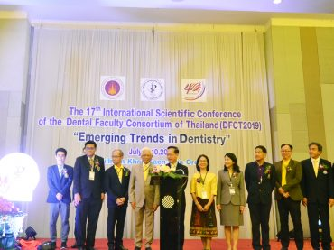 KKU holds an international dentistry conference with many world researchers attending